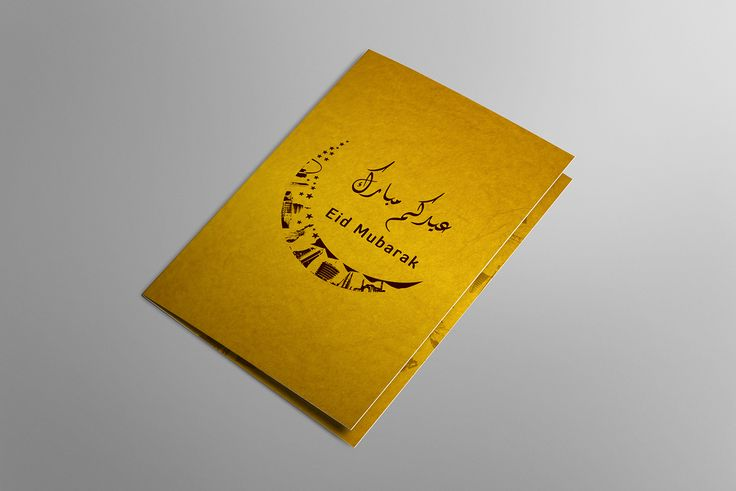 U.S. Embassy's 2013 Eid Greeting Card on Behance
