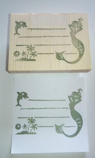 ‡M‡ハンドメイド 消しゴム はんこ 人魚 メッセージ枠 インテリア 雑貨 Handmade stamp ¥700yen 〆05月09日