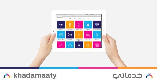 Khadamaaty, an online platform that provides a range of household service such as cleaning, fixing, plumbing, electricians, moving furniture, carpentry, and more, announced its official launch in Kingdom of Bahrain.