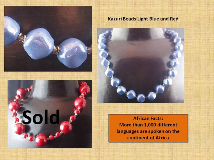 The Kazuri Red beaded necklace may be sold out, but there's still time to get the Kazuri Blue!