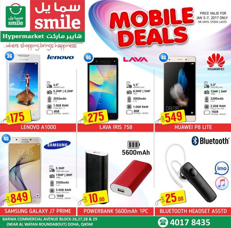 عروض سمايل هايبر ماركت قطر من 5 يناير حتى 7 يناير 2017 نهاية الأسبوع Mobile Deals