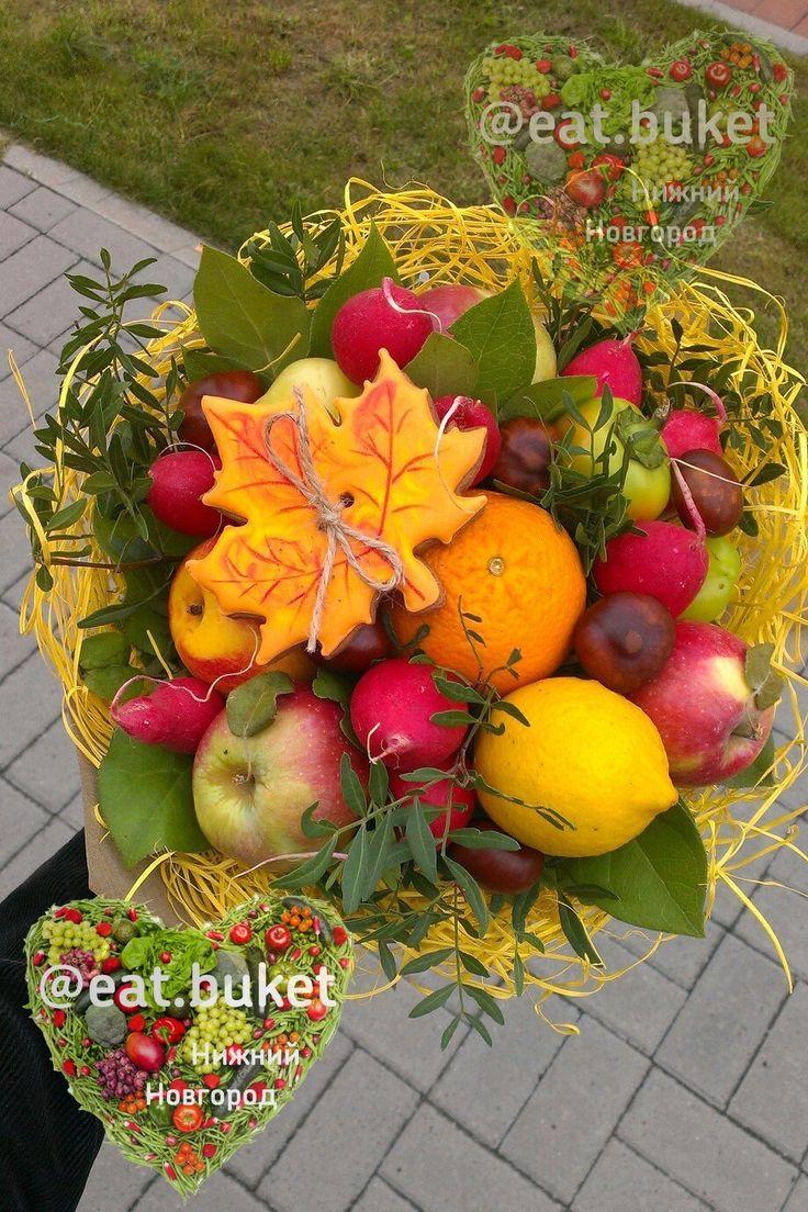 съедобный фруктовый овощной букет в Нижнем Новгороде