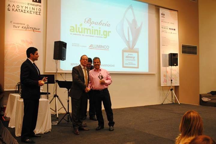 Βραβεία Alumini - Νίκος Φιλιππούσης