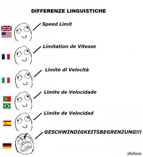 El alemán no es fácil