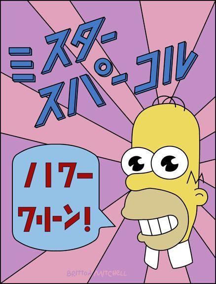 The Simpsons: Mr. Sparkle