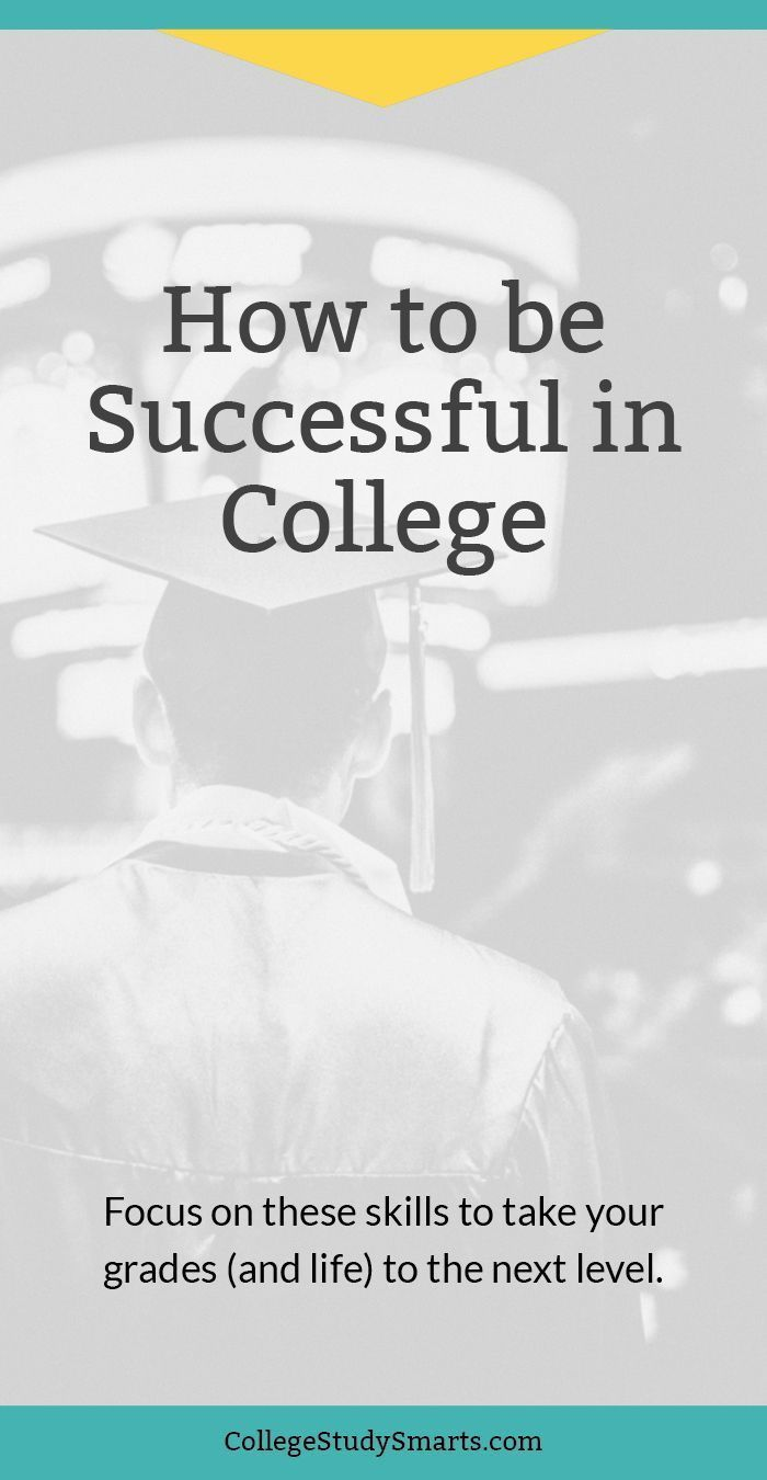 How To Be Successful In College Hint It S Not Your Study Skills Or Iq College Study Smarts Study Tips College Study Smarter College Study