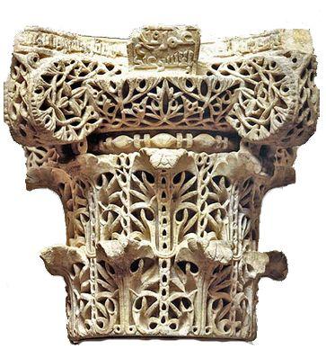 Capitel de avispero. Madinat al-Zahra (Córdoba), siglo X. Creación andalusí, fruto de los talleres de Madinat al Zahra. Es una evolución abstracta del capitel corintio romano, decorado con hojas de acanto. Los atauriques que lo adornan han sido realizados con trépano (especie de berbiquí) y con tal profusión de orificios que recuerda a un panal o avispero, de ahí su nombre. Habitualmente, en la zona del ábaco, estos capiteles suelen tener una inscripción con alabanzas a Alá o al califa.
