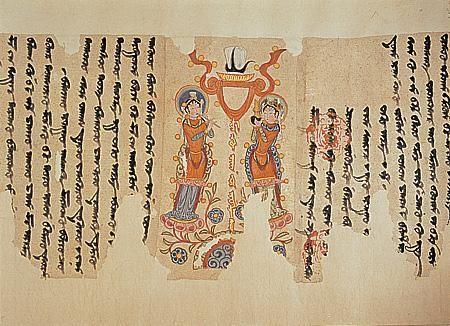 Sogdian text Manichaean letter - Согдийский язык — Википедия