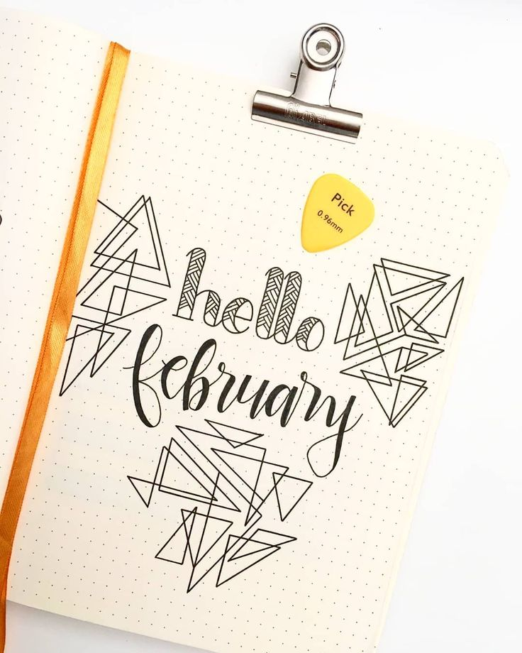 Bullet journal monthly cover page, February cover page, geometric pattern, geometric drawing, patterned letters. | @kyrielle.of.dreams