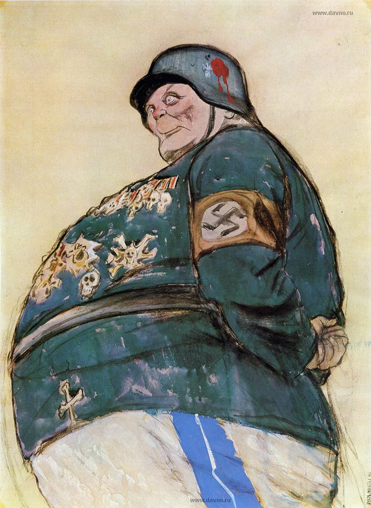 """Геринг. The Kukryniksy (Russian: Кукрыниксы) were three caricaturists/cartoonists in the USSR with a recognizable style. """"Kukryniksy"""" was a collective name derived from the combined names of three caricaturists Mikhail KUpriyanov, Porfiri KRYlov and NIKolai Sokolov"""