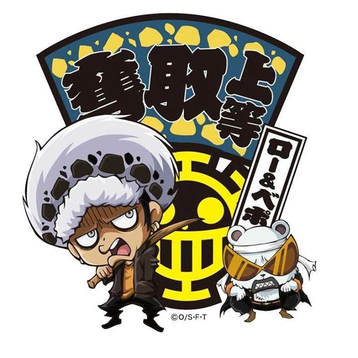 One Piece   Trafalgar Law and Bepo