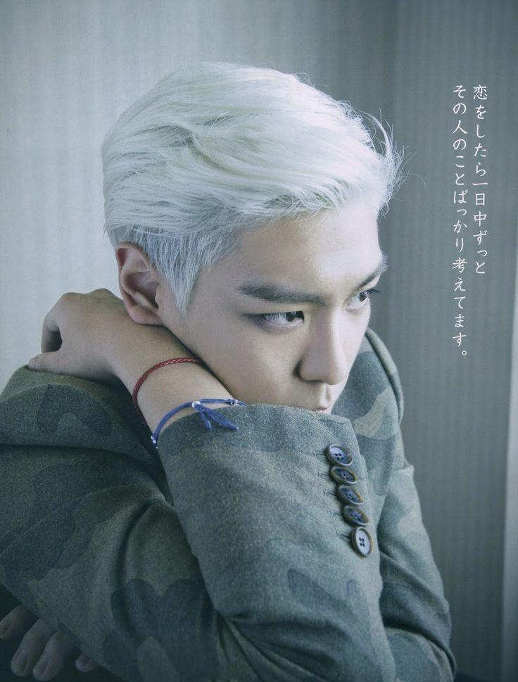 I think all of Big Bang should all have silver hair for a month. just to try it out on the fangirls... See how many just fall over dead.