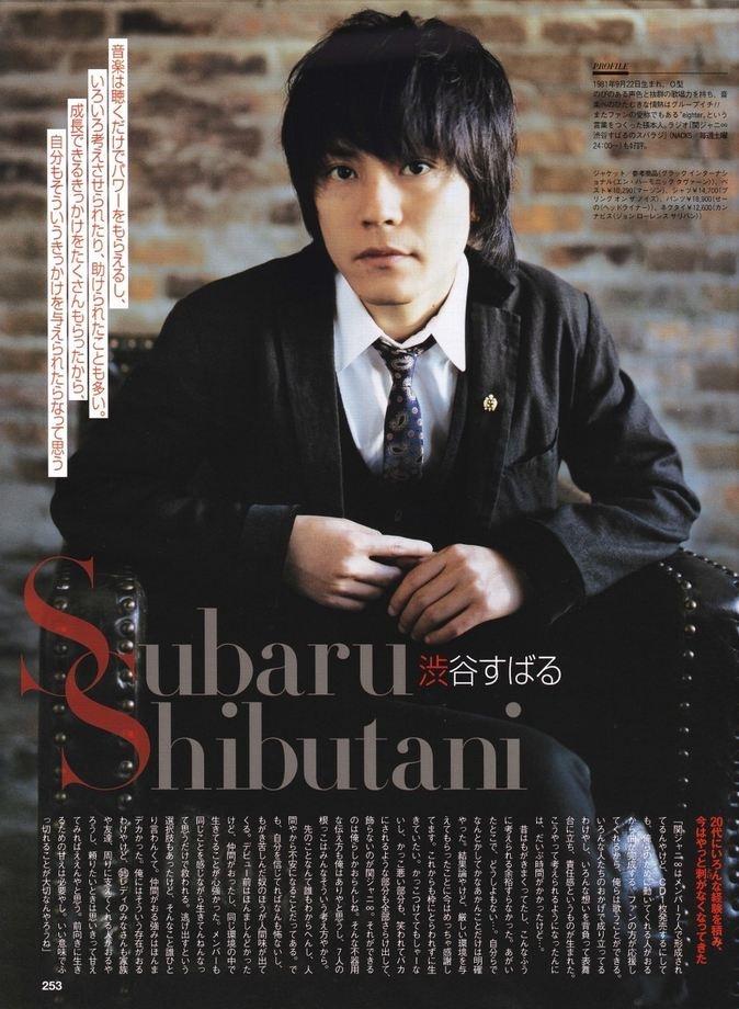 Subaru Shibutani