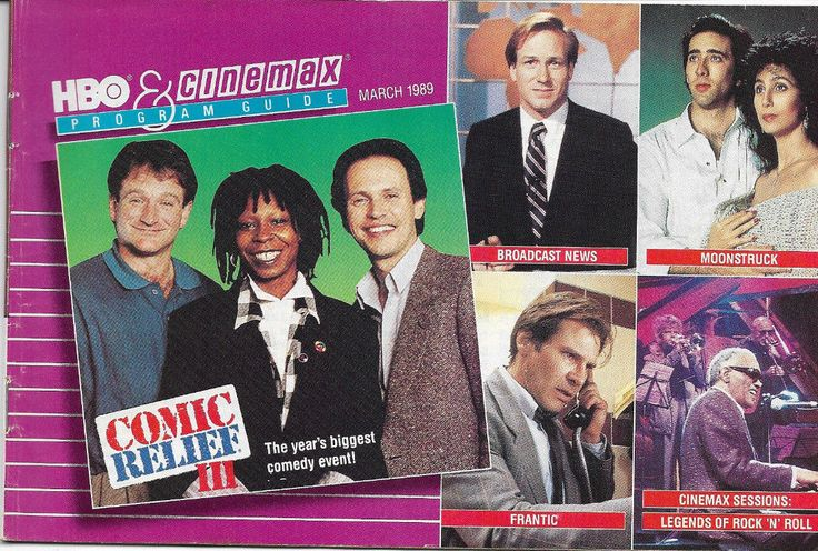 Comic Relief III HBO and Cinemax Guide March 1989