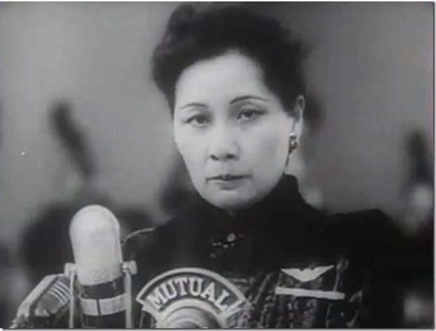 Excellent blog about the Selznick produced appearance of Madame Chiang Kai-Shek at the Hollywood bowl