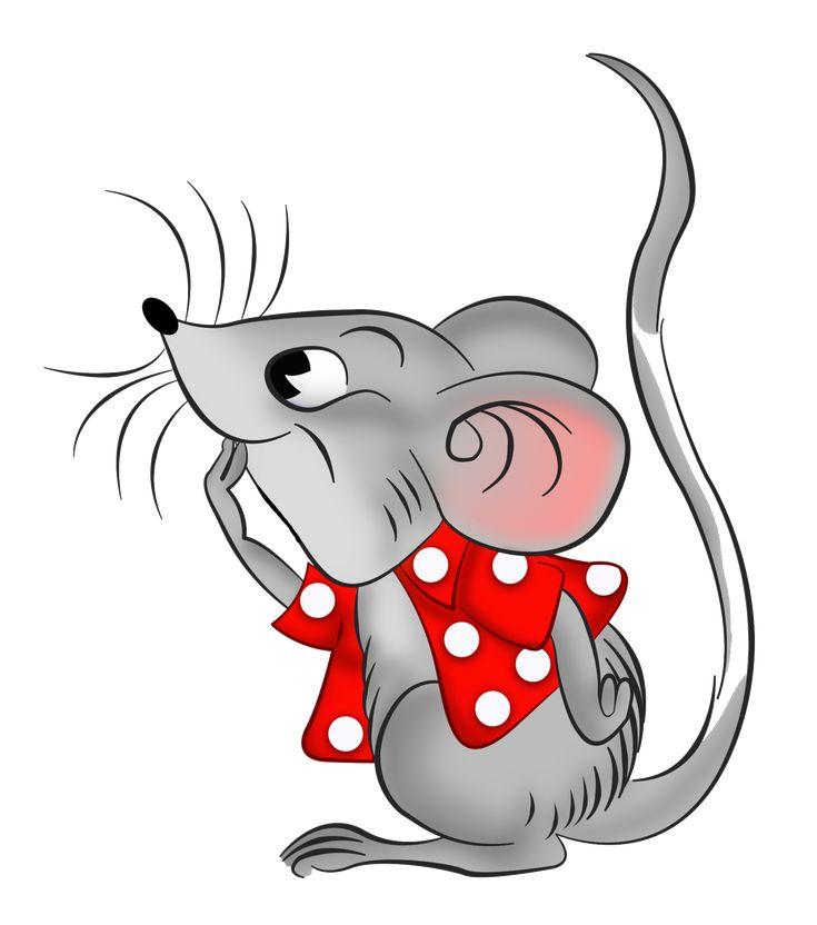 Женщине юбилеем, мышка рисованная картинка