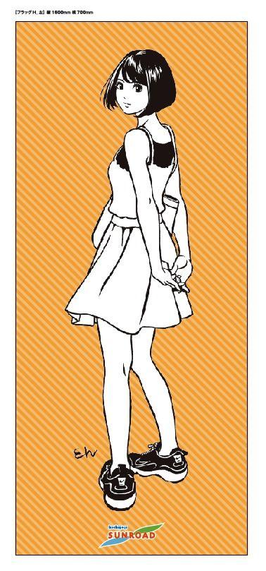 フラッグ - 江口寿史×吉祥寺サンロード!描き下ろしイラストが商店街をジャック の画像ギャラリー 10枚目(全12枚) - コミックナタリー