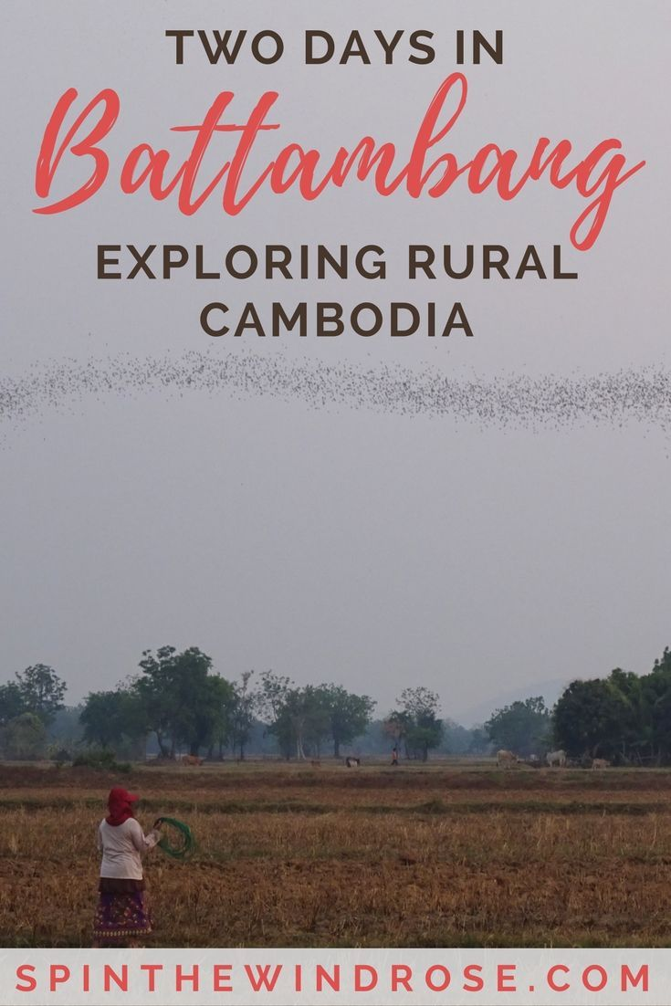 This sleepy town should be on your itinerary for Southeast Asia; it's a great way to experience rural Cambodia. Here's how to spend two days in Battambang.- spinthewindrose.com