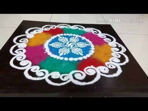 Basic sanskar bharti rangoli | Easy and simple rangoli by Sapna Darekar - YouTube