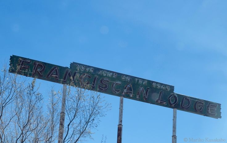 """"""" Franciscan Lodge """" in Grants New Mexico  """" Route 66 on My Mind """" Route 66 blog ; http://2441.blog54.fc2.com/ https://www.facebook.com/groups/529713950495809/ http://route66jp.info/"""