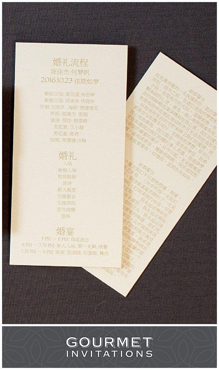 reception information on back of wedding invitation%0A Gold Invitation with a Wedding Monogram