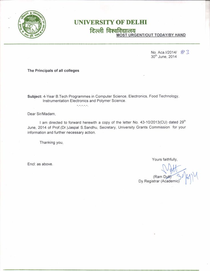 dissertation request letter sample for interview thesis www yarkaya com