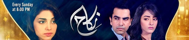 Pakistani Dramas Online
