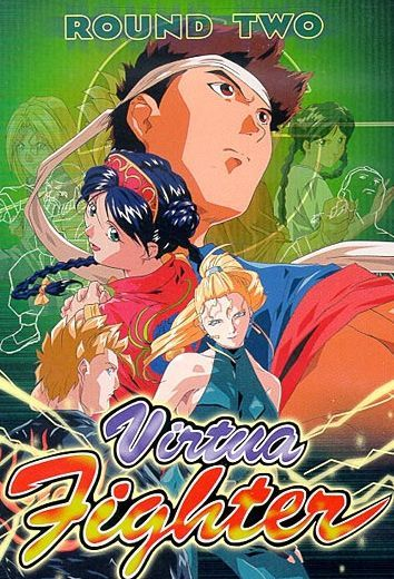 Opinion virtua fighter hentai doujinshi your