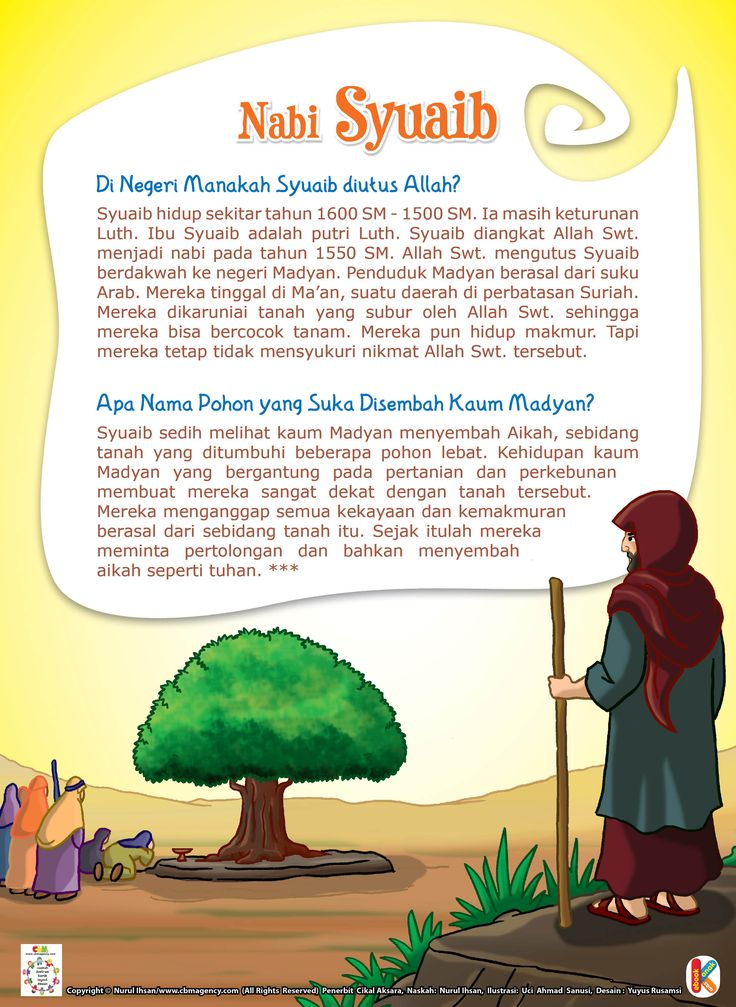Kaum Madyan yang Suka Menyembah Pohon