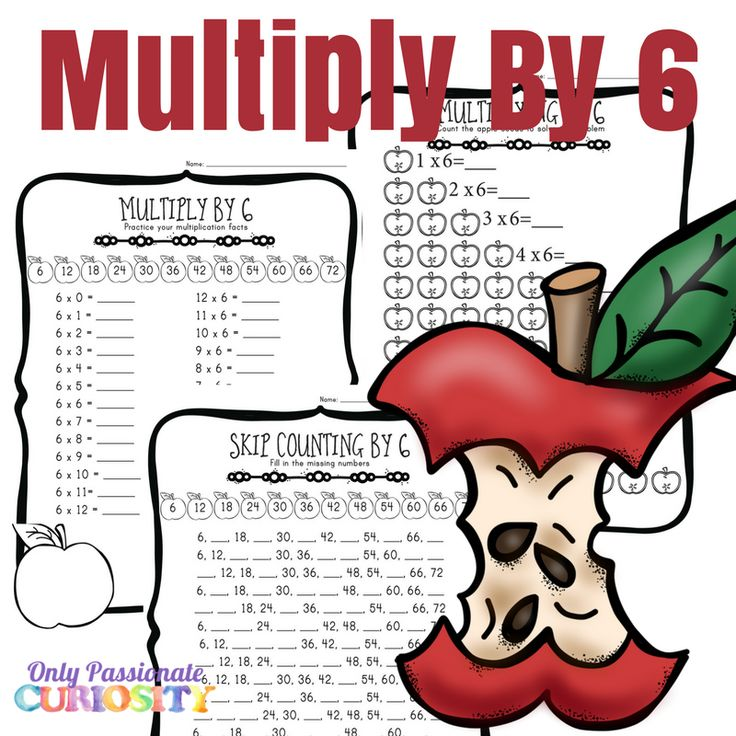 Happy first day of fall!We are all about apples and pumpkins and leaves over here. It's easy to find fall themed printables for young students, but sometimes our older kids want to have fun too! This pack is designed for kids working on mastering their times tables.This printable pack puts a fun fall spin on learning how to multiply by six. Add to multiply, practice skip counting, and practice drills with this print-and-go worksheet pack.