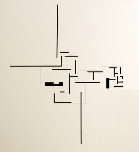 Mies van der Rohe / Plan for a Brick Country House, 1923