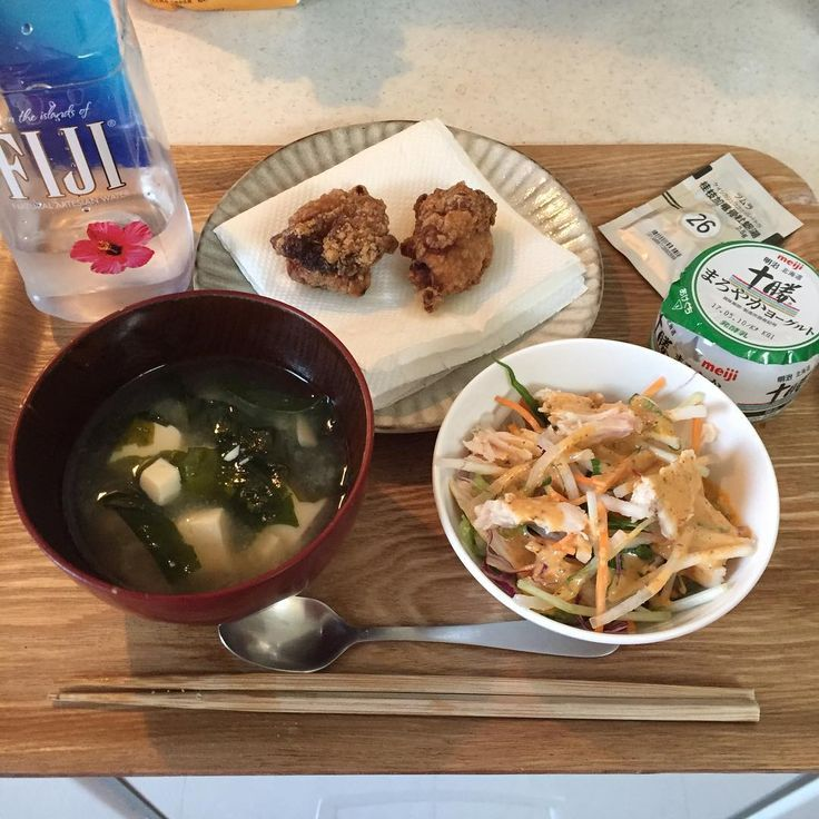 4.30��昼 味噌汁 サラダ からあげ2こ ヨーグルト _ 昨日の夜中、炭水化物パーティーをしてしまい 帰ってきて下剤飲みました。。 今日は夜ごはん抜こうと思ってます _ #diet #bmi #food #japan #soup  #salad #chicken #yoghurt #water #chopsticks #lunch #ダイエット #昼ごはん #味噌汁 #サラダ #からあげ #ダイエット #痩せる #ガリガリになりたい #過食 #下剤 http://w3food.com/ipost/1504197876179016829/?code=BTf-_-xjBx9