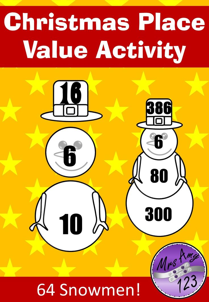 Christmas Place Value Activity
