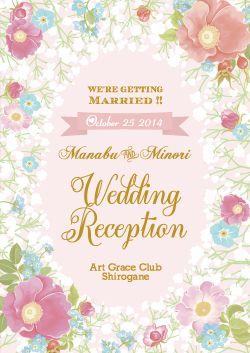 温かく幸せなイメージのフラワーイラスト♡ ピンクのキュートな席次表一覧。結婚式の席次表まとめ。