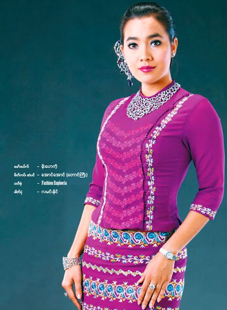 Myanmar Actresses in Beautiful Myanmar Fashion Dresses | fashion