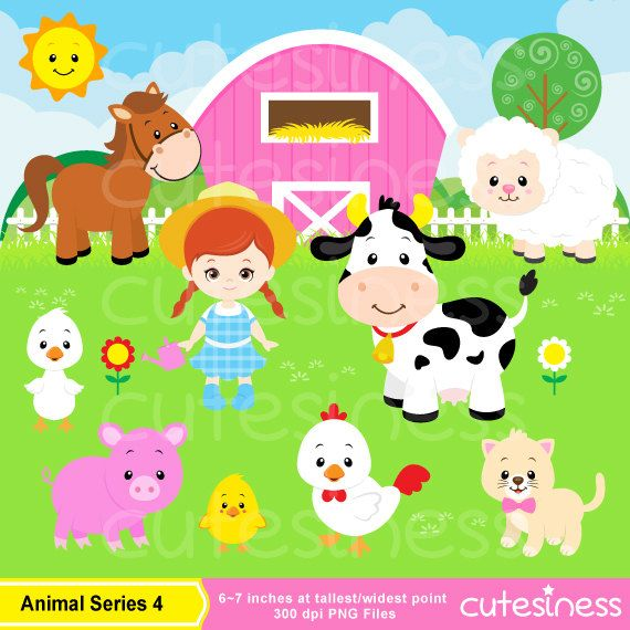 Farm Digital Clipart, Farm Clipart, Farm Clip Art, Animal Farm Clipart, Animal Farm Clip Art, Farm Animal Clipart, Farm Animal Clip Art