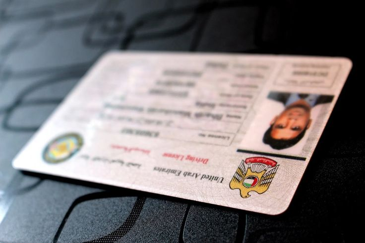 If you have a drivers license issued in an emirate you