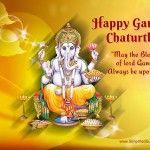 happy ganesh chaturthi messages, happy ganesh chaturthi sms, wishes of ganesh chaturthi