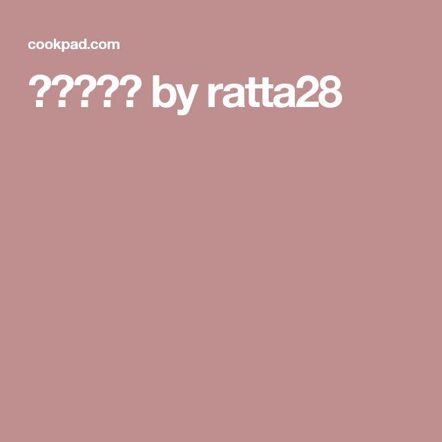 七夕ゼリー by ratta28