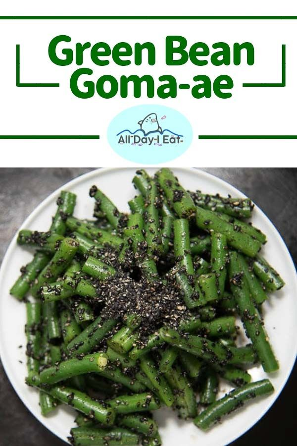 Japanese Side Dish Green Bean Goma Ae Sesame Soy Dressing