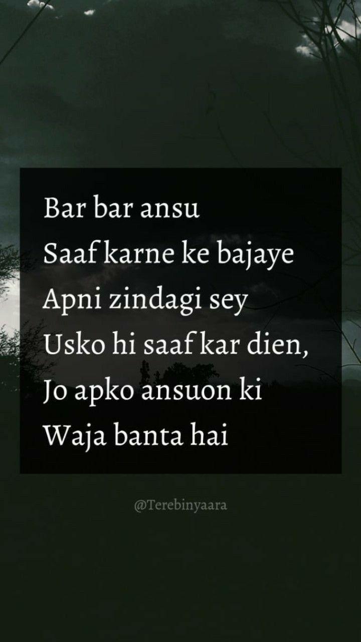 Pin By Liba Erum On Painful Thoughts Of Life Pinterest Hindi