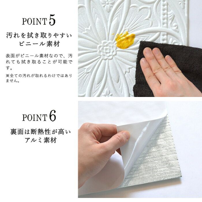 楽天市場 壁紙 天井 壁紙シール 初心者 簡単 1枚 白 のり付き クロス