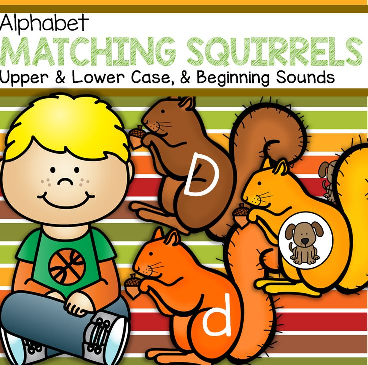 50% off for 24 hours for followers!  This is a set of squirrel manipulatives, with 3 squirrels for each letter of the alphabet - upper case, lower case, and a picture of an object that begins with the letter sound.   This pack is part of the ALPHABET FOREVER MEGA BUNDLE  Use for matching and sorting games, geared towards the developmental level of your group. The squirrels can be used in a center, as a small group game, and as flashcards. They also work well for bulletin boards and room…