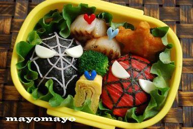 スパイダーマン&ブラックスパイダーマン弁当 :: まよ子のキャラ弁日記  See Yoshiko's board.  Bento Box: A traditional bento consists of rice, fish or meat, and one or more pickled or cooked vegetables, usually in a box-shaped container