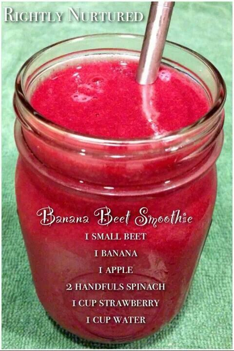 Banana Beet Smoothie - I think beets taste like dirt, but maybe this will mask the taste.