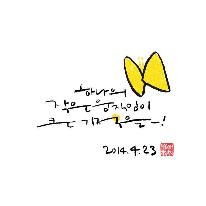 Pray for Korea  - Yellow Ribbon campaign -  A small move makes a Big Miracle