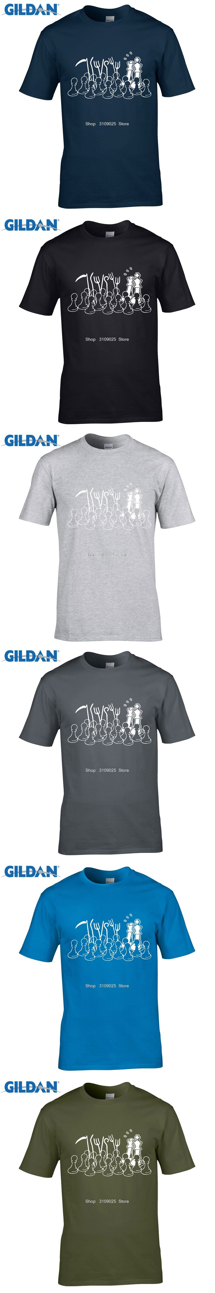 GILDAN men fashion brand t shirtOver Runer Government Anarchy Revolution Chess Pieces Anon Change Life Tee T-Shirt