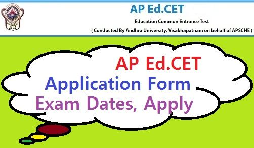 AP EdCET Application Form 2018, Apply Online at sche.ap.gov.in, ap edcet 2018 application form, ap edcet 2018 registration, apedcet 2018 exam dates/ fee
