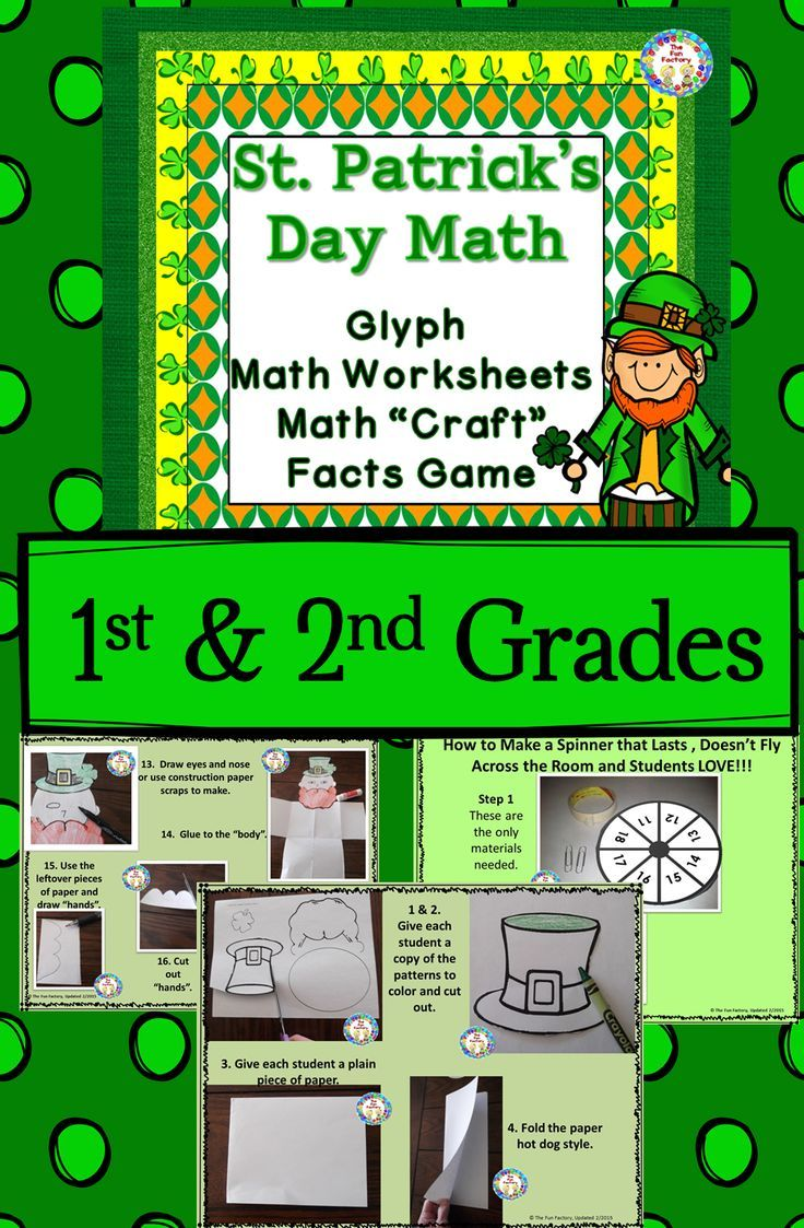 3455 best St. Patrick\'s Day Math Ideas images on Pinterest | Day ...