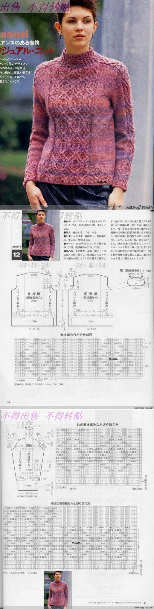【转载】插肩套衫 - 天天好心情的日志 - 网易博客 | вязание | Постила